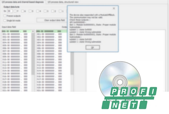 PROFINET Master Simulator Software